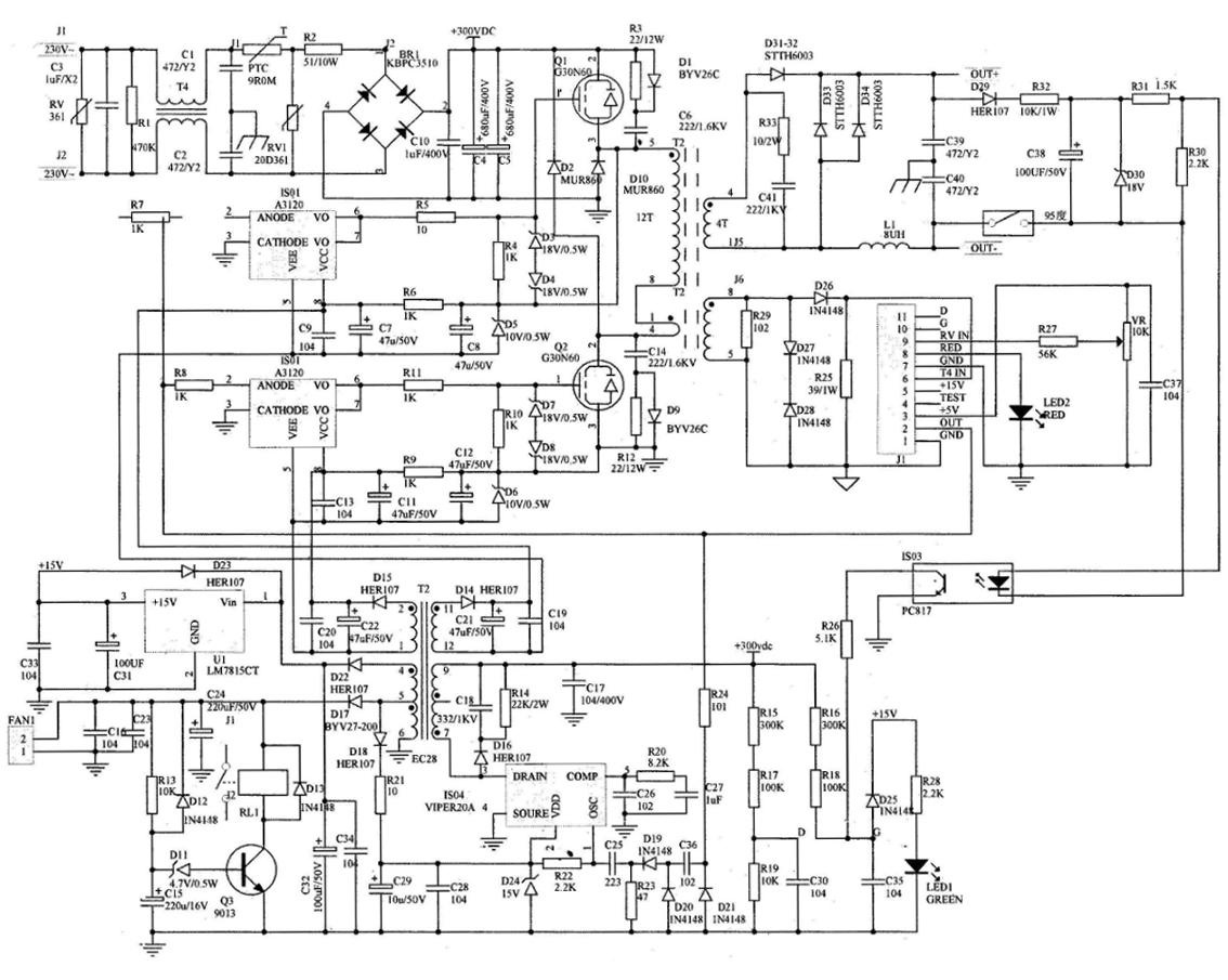 Схема микроша 220 пнц